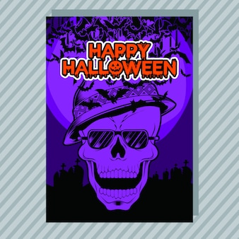 Приглашение на хэллоуин