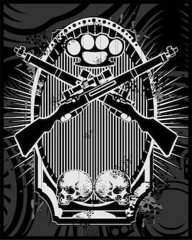 Оружие и череп вектор