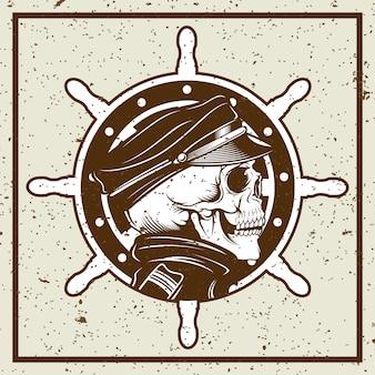 グランジスタイルの頭蓋骨船長と船のホイールビンテージイラスト