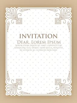 Шаблон приглашения с винтажной декоративной рамкой