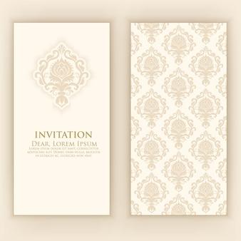 エレガントなダマスク織の装飾と結婚式の招待状