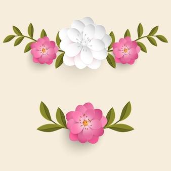 Реалистичные цветы с набором листьев