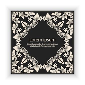 暗い灰色のベクトル花と幾何学的なモノグラムフレーム