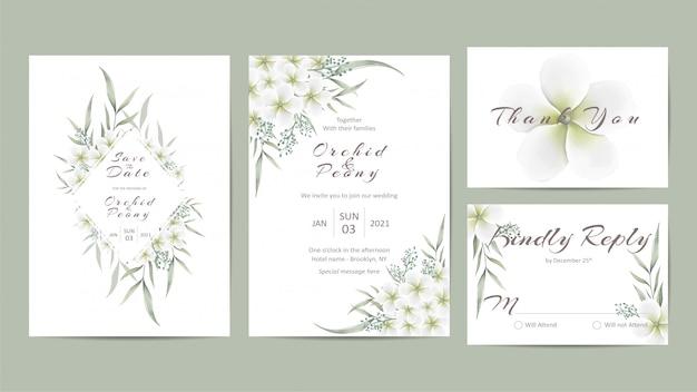 ミニマリストの結婚式招待状のテンプレートが白い花で設定