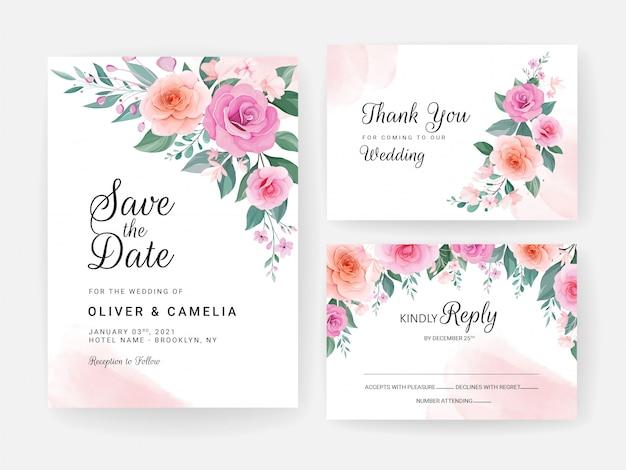 Свадебные приглашения шаблон с красочными цветочными украшениями и акварелью
