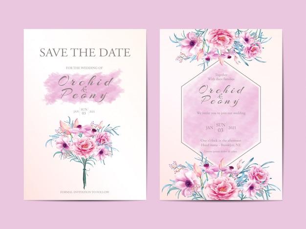 花束のモダンな結婚式の招待状