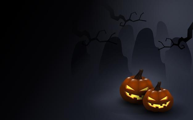 Хэллоуин тыква в облачную ночь