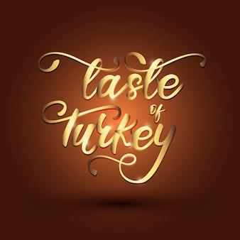 味のトルコのレタリングのバナー