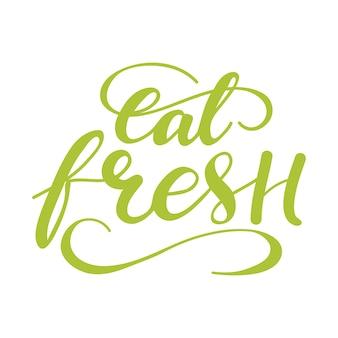 レタリング新鮮な食べる。ベクトル図。
