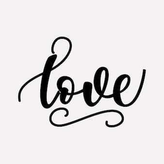 Любовный дизайн надписи