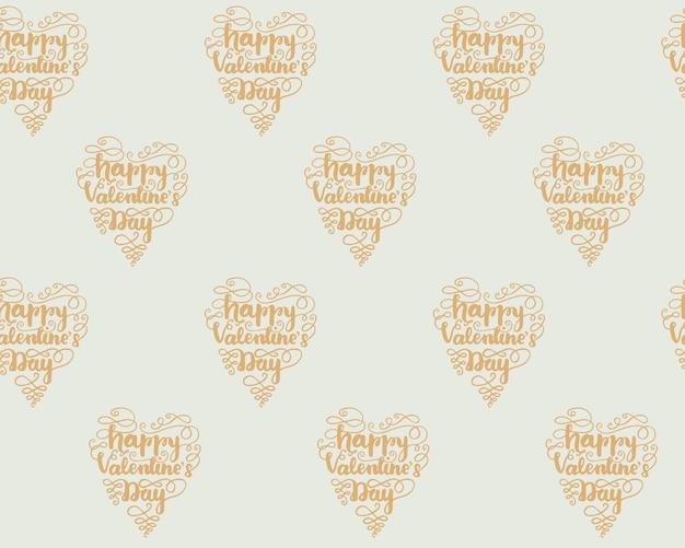 ハッピーバレンタインデーをレタリングするシームレスなパターン。ベクトル図。