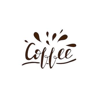 Надпись на кофе. векторные иллюстрации.
