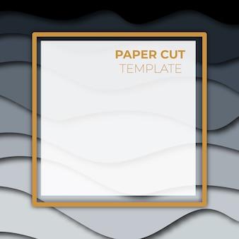 ペーパーカットバナーデザイン。ソーシャルメディアの投稿、プレゼンテーション用の四角いテンプレート。