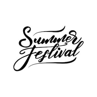 Векторные иллюстрации с надписью летний фестиваль.