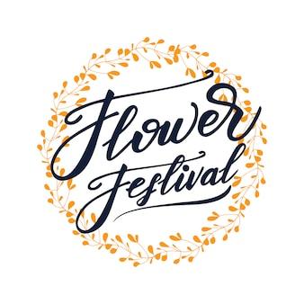 Векторные иллюстрации с надписью цветочный фестиваль.