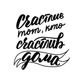 レターポスター