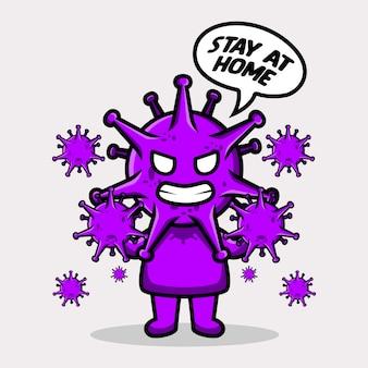 ウイルスは家にいてください怒りの反応