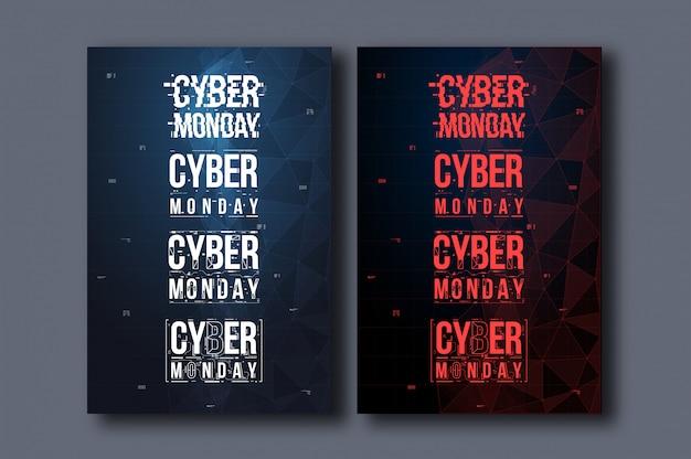 Кибер понедельник вертикальный плакат готов к печати