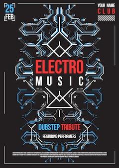 Киберпанк футуристический плакат. шаблон ретро футуристический плакат. электронная музыкальная верстка. современная клубная вечеринка флаера.