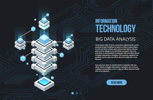ビッグデータ処理、等尺性データセンター、ベクター情報処理およびストレージの概念。抽象的な幾何学的な要素を持つクリエイティブイラスト。