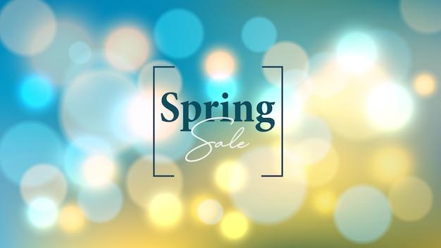 春のセールのバナー