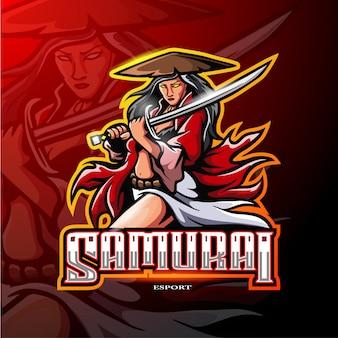電子スポーツゲームロゴのサムライ女性マスコットロゴ