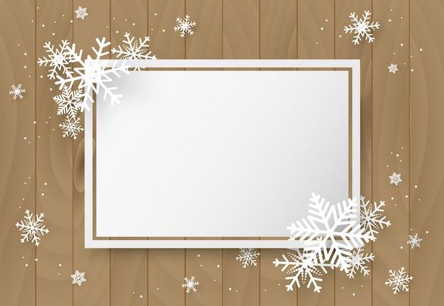 雪の結晶をクリスマスと幸せな新年のベクトルの背景