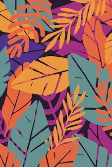 Разноцветные листья бесшовный фон фон