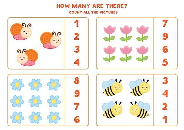 Подсчет насекомых и цветов