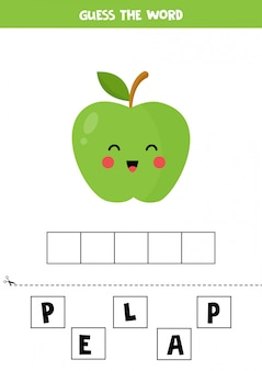 りんごのスペル。子供のための教育ゲーム。