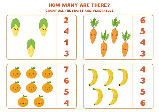果物と野菜はいくつありますか。