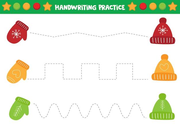Учебный лист для дошкольников. дополнение для детей с елками.
