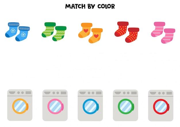 色で靴下と洗濯機を合わせてください。