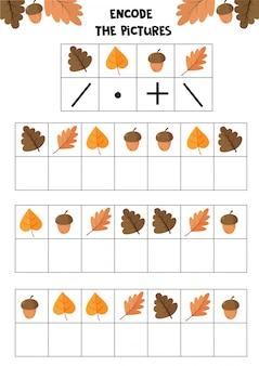 Учебный лист для детей. кодировать картинки. логическая игра для детей. осенний набор.