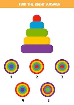 正しい答えを見つけてください。おもちゃのピラミッドを持つワークシート。