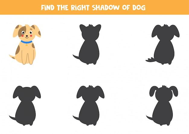 かわいい犬の正しい影を見つけてください。教育ワークシート。