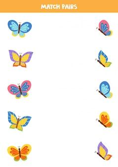 かわいい飛んでいる蝶のペアを一致させます。子供のための教育ワークシート。