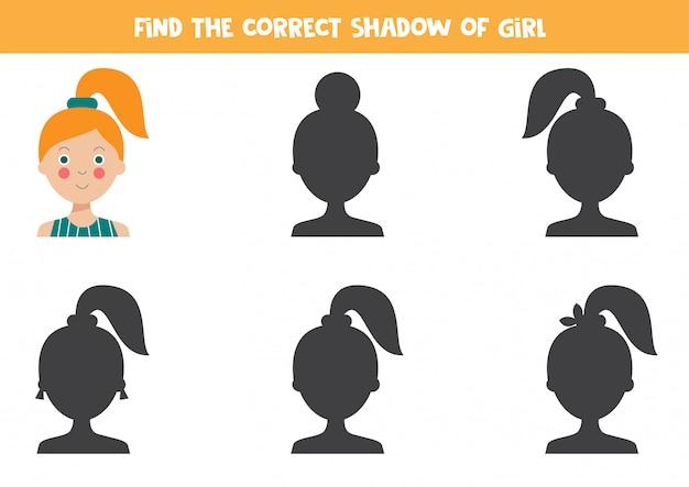 子供のための論理的なゲーム。かわいい女の子の正しい影を見つけてください。