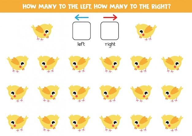 左か右にかわいい黄色のベビーチキン。教育ゲーム。