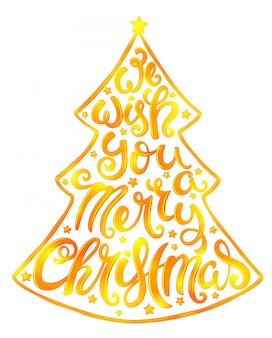 メリークリスマスをお祈りします
