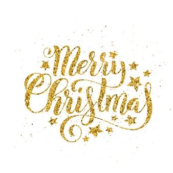 ゴールドメリークリスマスパーティー手書きレタリング。レタリングデザインカードテンプレート