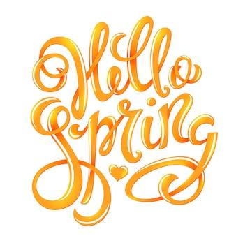 こんにちは春手描きのレタリング