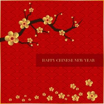 赤いオンドリを持つ中国の新年の背景