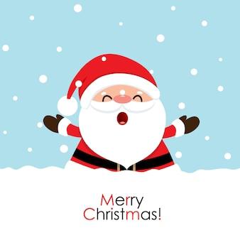 クリスマスツリーのクリスマスグリーティングカード
