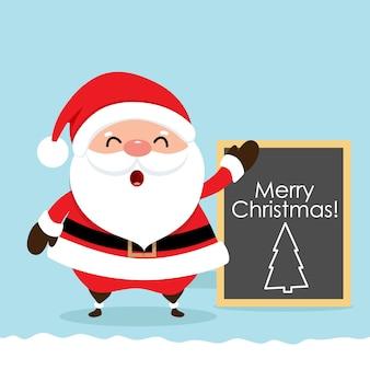 クリスマスツリーとクリスマスのグリーティングカード