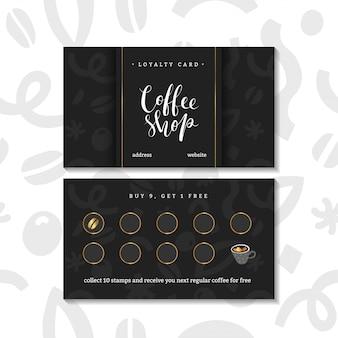 Шаблон карты лояльности кафе
