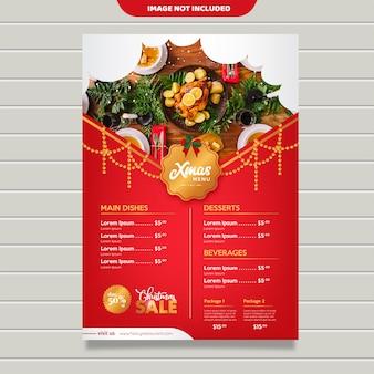 Шаблон меню рождество
