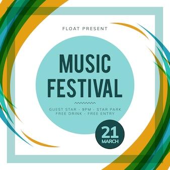 Репортаж с музыкального фестиваля