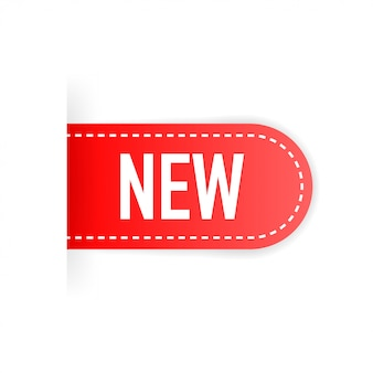 «новый» текст на красной ленте, баннер, реклама