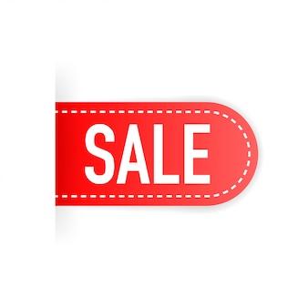 «продажа» текст на красной ленте, баннер, реклама